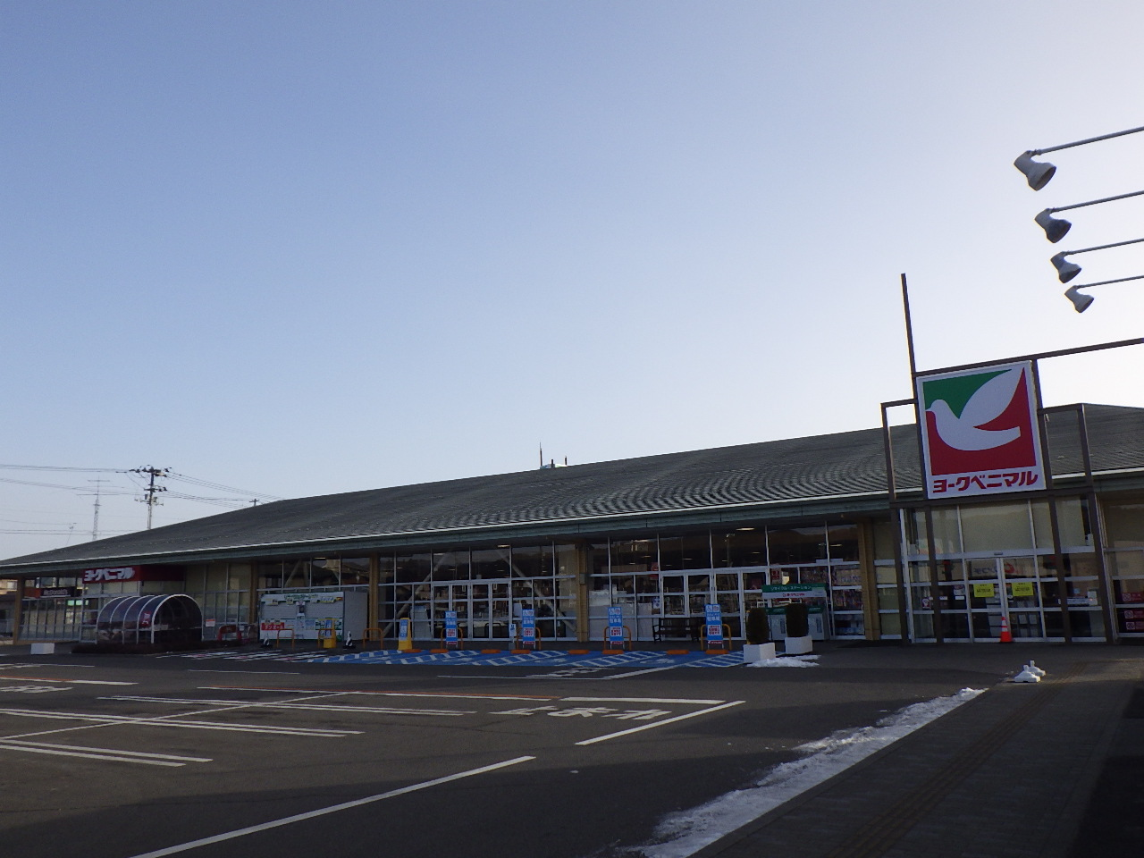 ヨークベニマル 岩沼西店